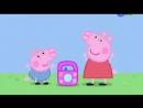 Любимая музыка Свинки Пеппы StepanGT - Пидарас