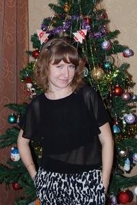 Ольга Коскова