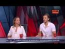 Татьяна Волосожар и Максим Траньков поздравляют «Матч ТВ» с днем рождения и подводят итоги Гран-при США и Канады