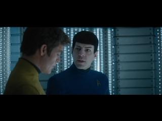 Спок и Кирк. Сцена в лифте (Стартрек. Бесконечность / Star Trek. Beyond)