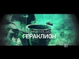 Загадки человечества 30 августа на РЕН ТВ
