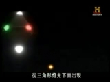 Iran 1976 UFO Incident