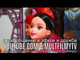 Мультфильмы перед сном. Видео для детей. Сказки для детей. Принцесса Диснея. Тиана