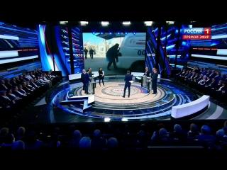 Ток-Шоу 60 минут - Америка требует от Китая разобраться с Северной Кореей.HD. эфир от 13.04.2017.г