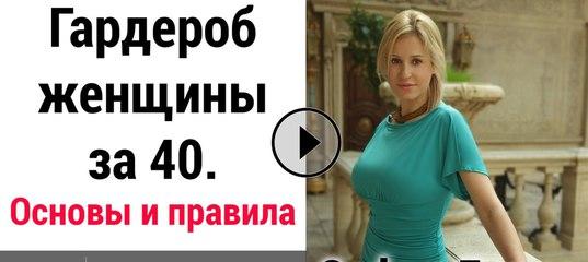 фото в контакте женщин за 40