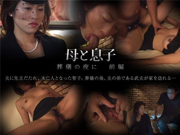 jukujo-club 6644 Jav Uncensored