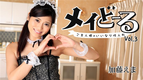 heyzo 1376 Jav Uncensored