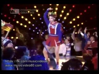 Toni Bazil- Mickey ( Countdown )