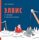 www.labirint.ru/books/547055/?p=7207