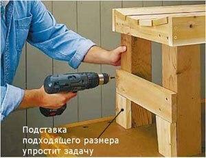 Создание дачной скамейки
