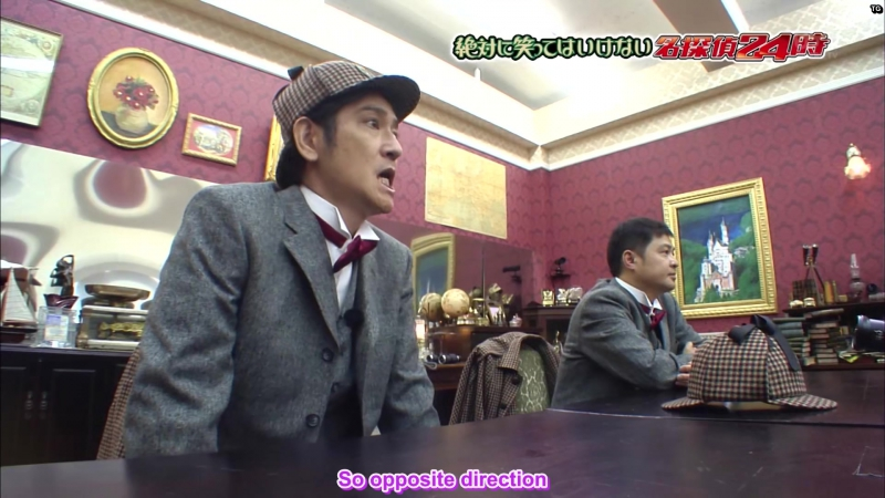 (ENG SUB) Gaki no Tsukai SP (2015.12.31) - No-Laughing Detectives Batsu Game