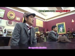 (ENG SUB) Gaki no Tsukai #SP (2015.12.31) - No-Laughing Detectives Batsu Game