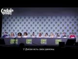 22 июля Панель конвенции «Comic-Con». Часть 2; [Rus Sub]