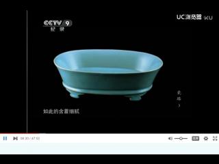 китайская традиционная культура--瓷路(三)----1