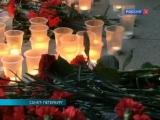 Москва. Акция памяти жертв теракта в Петербурге