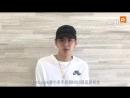 170725 Kris KrisW WuYiFan @ XiaoMi Weibo Update