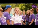 Смена встречает группу Интонация и актера сериала Молодежка