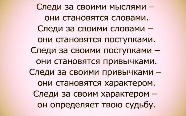 Фото №456245326 со страницы Богдана Підгородецького