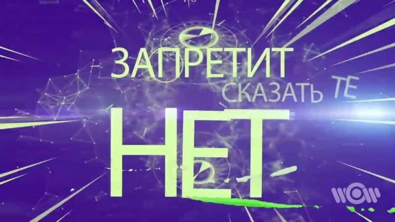СЕКТОР ГАЗА РЕМИКС Filatov Karas feat. Masha. Лирика. Нас окутает дым сигарет. ХИ