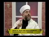 Шейх Джамил Халид