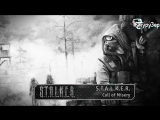 S.T.A.L.K.E.R. Call of Misery #22 20.06.17