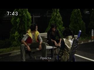 [dragonfox] Zyuden Sentai Kyoryuger - 25 (RUSUB)