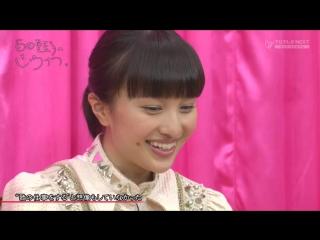 Momota Kanako - Kikuchi Kara