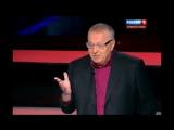 Жириновский. Анекдот про Мюллера и Штирлица (01.02.2015)