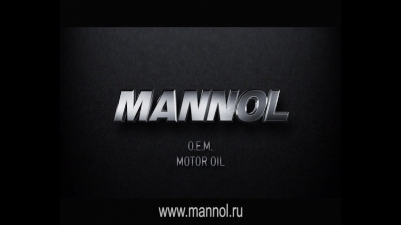 MANNOL SCT-GERMANY