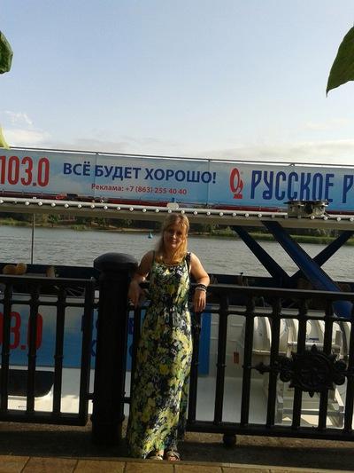 Ксения Кирдянова
