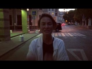Ах Астахова - Танцующим в темноте
