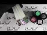 Мастер-класс Хаки- дизайн ногтей гель-лаками в стиле камуфляж от NeoNail