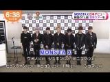 VK170519 MONSTA X Press Conference @ Japan debut