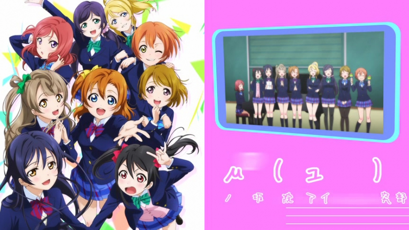 【合作MAD】 CANDY☆POP☆LOVE☆LIVE -ラブライブ!-