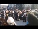 Харьков ОПЯТЬ Очень СМЕЛО! В честь воссоединения Украины с Россией! - песенный флешмоб