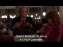 Последнее Танго в Париже | Last Tango in Paris (1972) Eng + Rus Sub (1080p HD)