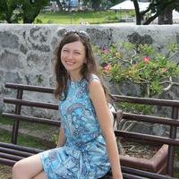 Ирина Белоскова