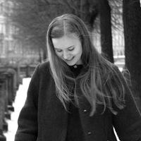 Алена Куслина