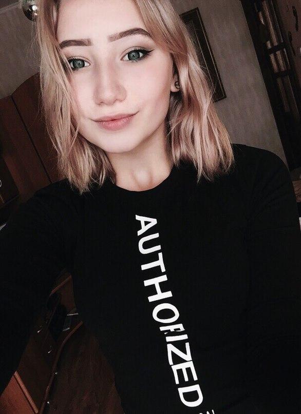 Полина Лужина | Кулебаки