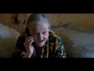 Бабушка Джона Уика