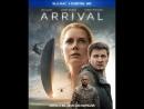 Прибытие • StreamFilm - только лучшее качество • Кино в HD
