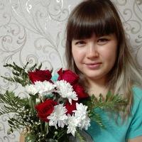 Олеся Кашапова