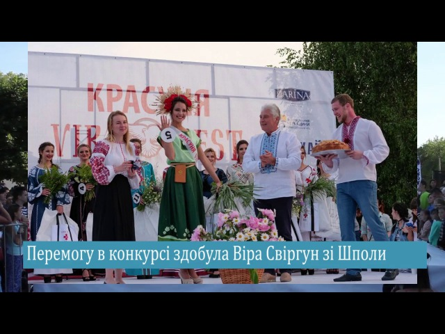 Фестиваль Вірафест сколихнув Чигирин