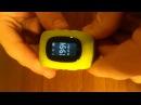 Замена стекла в Smart Baby Watch Q50