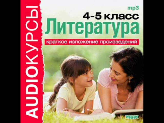 2000237 03 Краткое изложение произведений Пушкин Александр – Барышня крестьянка