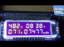 Крутой USB тестер KEWEISI KWS-V20 обзор
