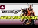 Tekken 7 Combo Breakdowns Heihachi 1080p60