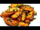 Вкусно КАРТОФЕЛЬ по деревенски Рецепт Картошка запеченная в духовке