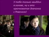 юмор Цитаты из фанфиков о Гарри Поттере.Часть 2