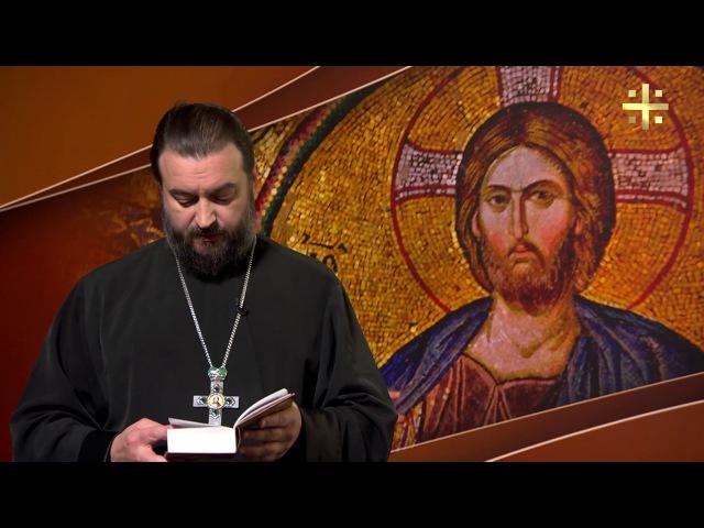 Евангелие дня Гнев и брань ведут к убийству